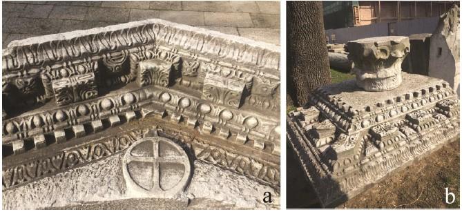 İkinci Ayasofya'nın ön avlusunun yapı öğeleri